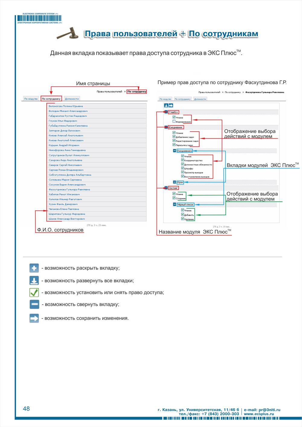 Crm система дома битрикс программирование уроки